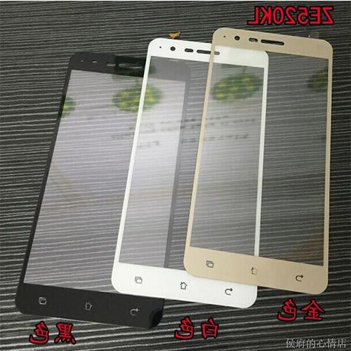 有間商店 華碩ZenFone3 ZE552KL滿版鋼化膜 玻璃膜 保護貼 保護膜(700022-72)