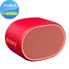 SONY 可攜式藍牙喇叭 SRS-XB01新力索尼公司貨(紅色)