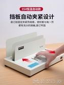 訂裝機丨膠裝機家用小型全自動標書檔案裝訂機財務會計憑證熱熔膠管膠電動膠