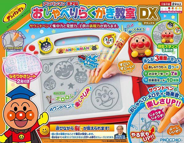 【京之物語】日本正版Anpanman麵包超人天才頭腦塗鴉教室 畫板 兒童玩具 有音樂-預購商品