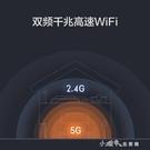 小米4C 300M無線wifi家用高速大功率穿牆王 宿舍學生寢室寬帶校園秒殺價 【全館免運】