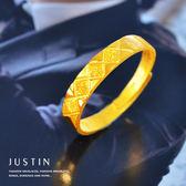 Justin金緻品 黃金男戒指 堅守愛情 金飾 9999純金男戒指 可當尾戒 金戒子 格紋
