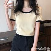 夏季2021新款女裝韓版撞色修身短袖百搭短款針織T恤上衣打底衫潮  COCO