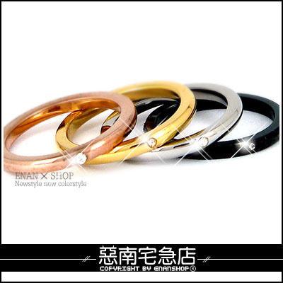惡南宅急店【0086C】水鑽 西德鋼戒指『幸福宣言戒』男戒女戒對戒皆可。單戒價