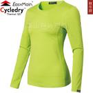 EasyMain衣力美 TE19074_43檸檬綠 女排汗快乾保暖T恤 Cycledry機能上衣/運動中層衣/透氣休閒服