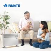 【AIRMATE 艾美特】居浴兩用防潑水對流式電暖器 HC51337G