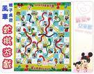 麗嬰兒童玩具館~風車圖書親子趣味桌遊《蛇...