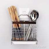 304不銹鋼筷筒壁掛式筷子架盒餐具收納接水盤筷子筒瀝水廚房免釘