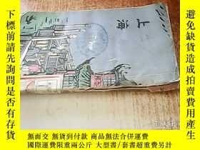 二手書博民逛書店《上海》1939年罕見日本旅遊局 日本國際觀光局出版Y23845