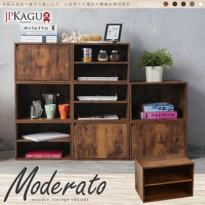 JP Kagu 日式品味DIY木質雙層櫃/收納櫃(5色)仿木色