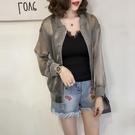 歐根紗防曬衣女夏季新款大碼防紫外線亮絲短款棒球服開衫超薄外套 陽光好物