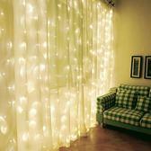 燈串 窗簾燈瀑布燈led彩燈閃燈串燈滿天星房間裝飾臥室布置星星燈掛燈 小宅女