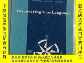 二手書博民逛書店Discovering罕見Your LanguageY25830