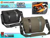 《飛翔無線3C》 精嘉 VANGUARD VOJO 28 旅行者 側背相機包 單眼 攝影 斜背 手提〔劉氏公司貨〕