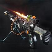 兒童寶寶電動聲光音樂震動發光沖鋒槍男孩小孩絕地求生吃雞玩具槍 極簡雜貨