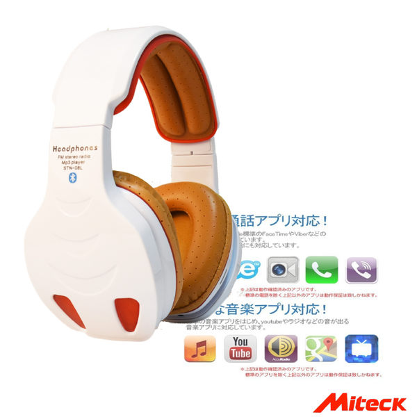 Miteck重低音 無線耳罩式藍芽耳機、藍牙耳機,可拍照.電競 麥克風