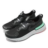 Nike 慢跑鞋 React Miler 黑 藍 紅 反光 路跑 回彈中底 男鞋 【ACS】 CW1777-013