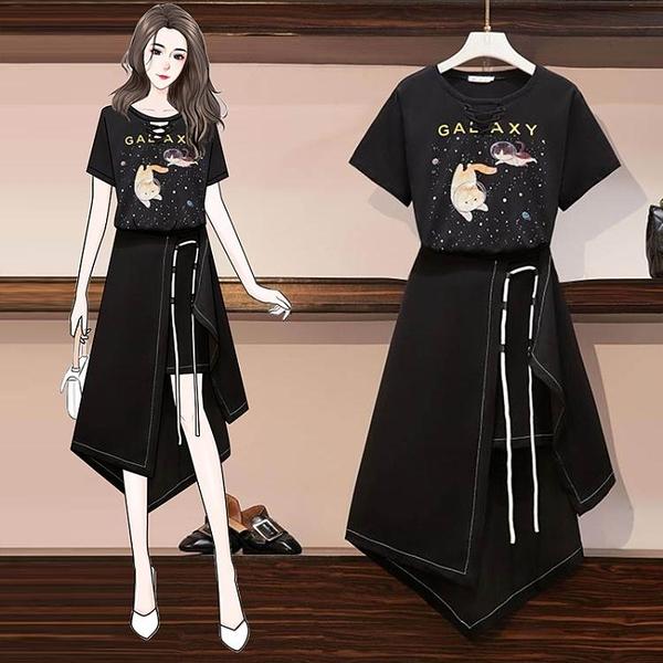 L-4XL胖妹妹大碼套裝~大碼女裝胖mm洋氣減齡顯瘦設計感時尚半身裙兩件套3F137愛尚布衣