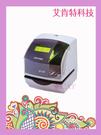 Kings Power SP-550 印時鐘 打卡鐘 (免運費) - 台中市