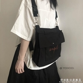 YOHOO!/ 中性原創設計ins百搭款純色單肩斜跨帆布包雙肩書包男女 聖誕節免運