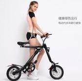 電動車bremer電動車自行車男女折疊單車小型助力車迷你鋰電池便攜代駕車   汪喵百貨