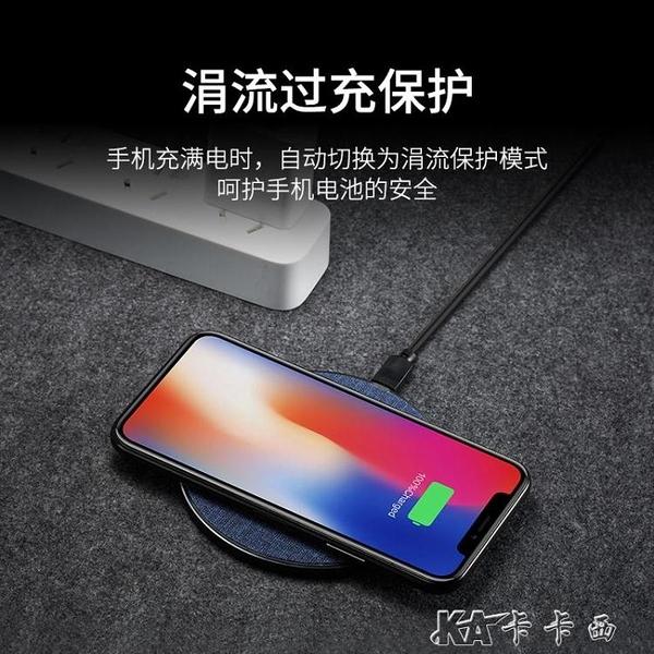 無線充電器快充通用蘋果11Pro/x/xr8plus華為 【全館免運】