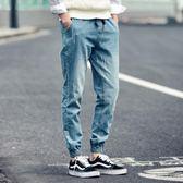 束腳牛仔褲男士哈倫褲收腳褲青年鬆緊長褲子寬鬆大碼秋季收口褲潮  自由角落