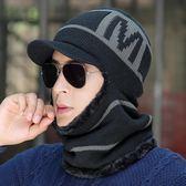 帽子男天韓版加絨加厚毛線帽保暖套頭帽騎車防風一體針織帽  米菲良品
