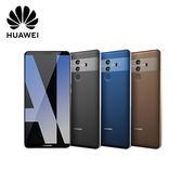 【華為 HUAWEI】Mate 10 Pro (6G/128G) 6吋智慧手機