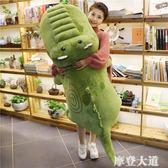 鱷魚公仔大號毛絨玩具睡覺抱枕長條枕可愛布娃娃玩偶生日禮物女孩QM『摩登大道』