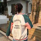 ulzzang春裝正韓寬鬆立領刺繡字母棒球服外套 百搭長袖上衣女學生
