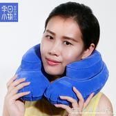 護頸枕靠枕脖子u型枕旅行枕迷你折疊多功能充氣u型枕『CR水晶鞋坊』YXS