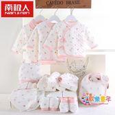 嬰兒禮盒新生兒用品全棉寶寶禮品盒初生兒衣服套盒滿月四季 XW