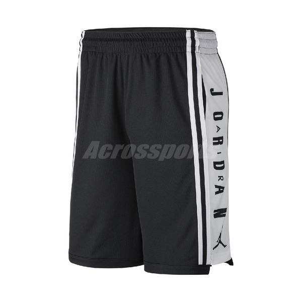 Nike 短褲 Jordan HBR Men 黑 白 男款 貼合剪裁 喬丹 飛人 【PUMP306】 BQ8393-010