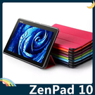 ASUS ZenPad 10 Z300C/CL 多折支架保護套 類皮紋側翻皮套 卡斯特 超薄簡約 平板套 保護殼
