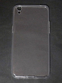 OPPO R9 手機保護套 極緻系列 TPU軟殼全包