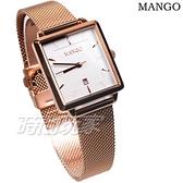 (活動價) MANGO 典雅復古 米蘭錶 不鏽鋼時尚 簡約 女錶 防水手錶 玫瑰金 日期顯示窗 MA6765L-RG