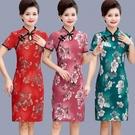 2021媽媽裝夏季新款顯瘦長款台灣風改良旗袍中老年女裝短袖連衣裙 快速出貨