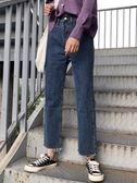 牛仔褲 褲子女裝韓版寬鬆原宿百搭學生九分闊腿褲直筒高腰牛仔褲 伊韓時尚