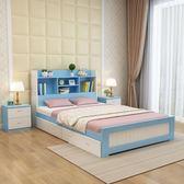兒童床實木兒童床男孩女孩1.2米床多功能單人床1.5米公主床帶書架小孩床【快速出貨八五折】JY