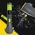 【ChenWorld】6合1 汽車安全錘 車載多功能消防手電筒 手搖發電手電筒消防錘(手電筒 父親節)