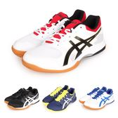 ASICS GEL-ROCKET 8 男排羽球鞋 (免運 排球 訓練 羽球 亞瑟士≡體院≡