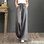 棉麻寬褲 夏季女裝亞麻闊腿褲2020新款高腰拖地長褲女寬鬆薄款棉麻直筒褲潮 愛麗絲