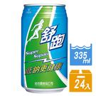 【免運直送】舒跑運動飲料易開罐 335ml(24入*2箱)【合迷雅好物超級商城】