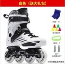 直排輪 溜冰鞋直排輪花式輪滑鞋男女初學者旱冰鞋成人專業滑冰鞋滑輪TW【快速出貨八折搶購】