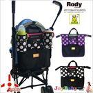收納袋KNICK KNACK嬰兒推車掛袋手提包-321寶貝屋