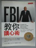 【書寶二手書T1/心理_YBN】FBI教你讀心術_喬.納瓦羅