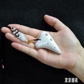 陶笛 SSF調 樂器 超高音F調 項鏈小配飾送女友迷你冰裂熏燒 笛子 DR17514『東京潮流』