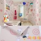 墻紙自粘家用臥室溫馨粉色寢室防水防潮壁紙【淘嘟嘟】