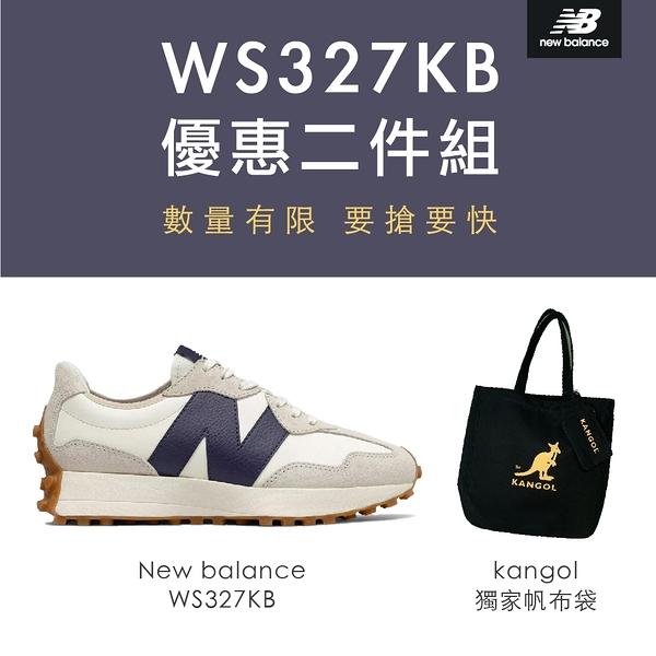NEW BALANCE 327 白藍 女 限量 復古 經典 慢跑 休閒鞋 WS327KB【限量組】